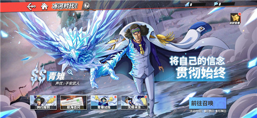 配图2-游戏内角色图.jpg
