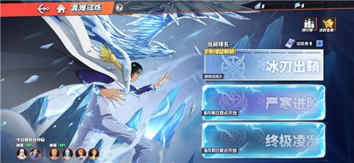 配图4-游戏内活动图.jpg