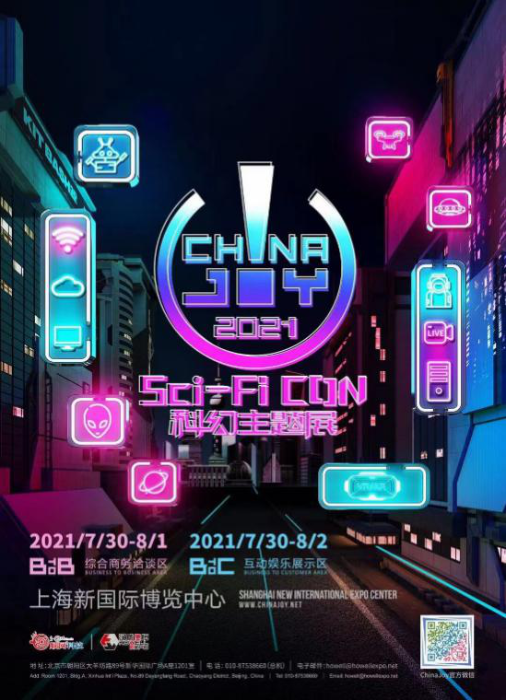 """""""Sci-Fi CON 科幻主题展"""" 2021 <a href="""