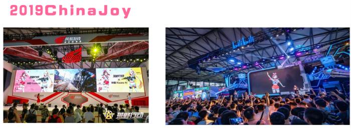4 爱哥2019china joy